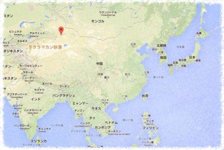 グリーンレーズンの産地・中国